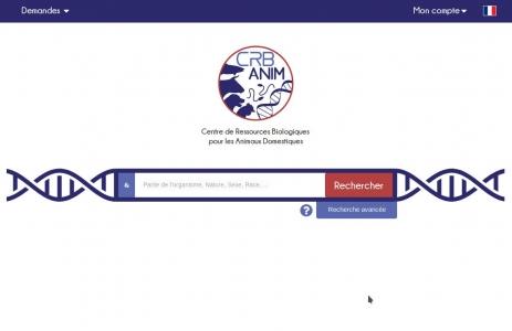 Incident en cours sur le portail Web d'accès aux échantillons biologiques